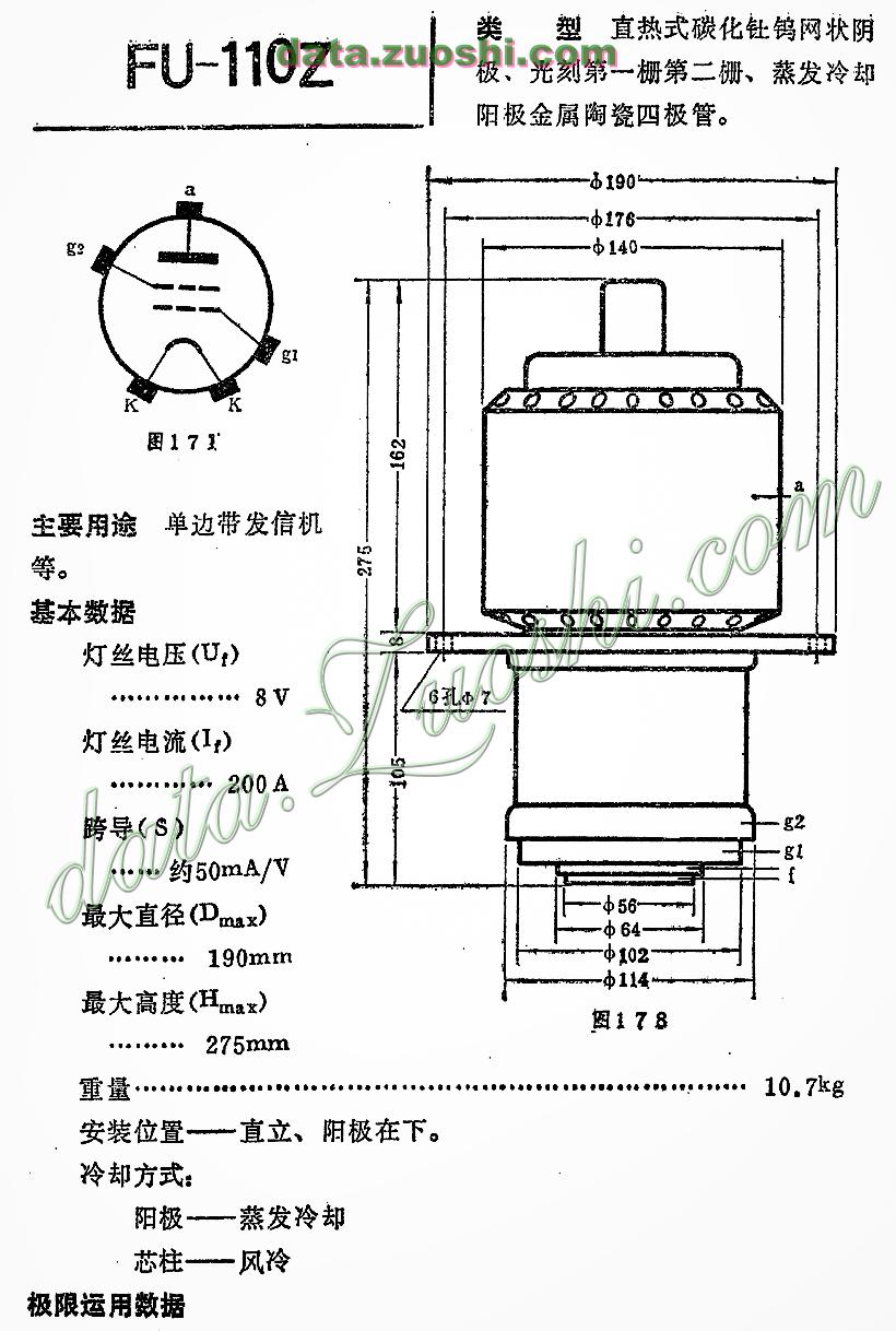 电路 电路图 电子 工程图 平面图 原理图 820_1218 竖版 竖屏