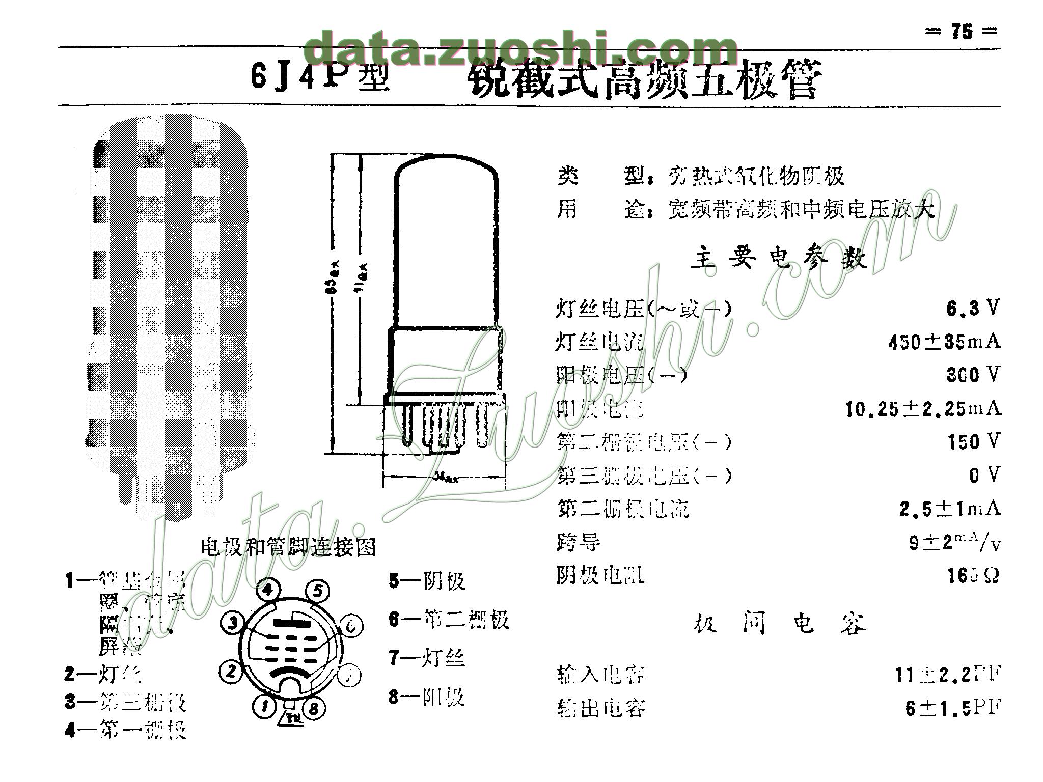 电路 电路图 电子 原理图 2048_1536